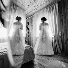 Wedding photographer Arina Egorova (ArinaGab0nskaya). Photo of 24.11.2017