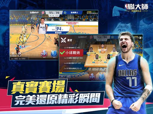 NBA大師 Mobile screenshot 18