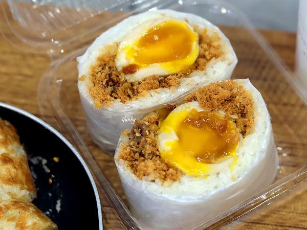 弘記豆漿板橋店~爆漿的炸蛋飯糰/打拋豬蛋餅/加分的辣椒醬