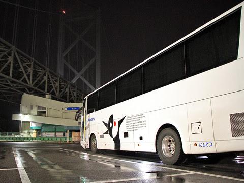 西鉄「どんたく号」 4851 壇ノ浦PAにて_03