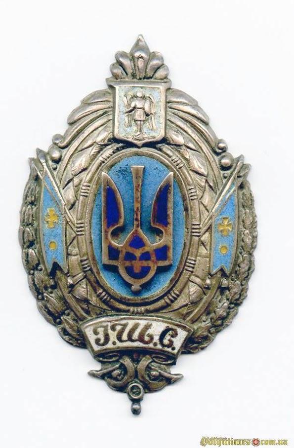 Знак Інструкторської школи старшин. 1918 р. З колекції ІММГ.