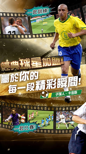 CMM Champions Manager Mobasaka 1.0 screenshots 9