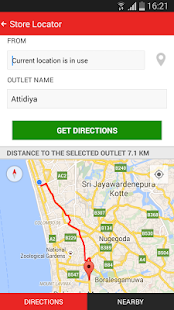Pizza Hut – Sri Lanka- screenshot thumbnail