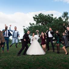 Wedding photographer Tatyana Striga (striga). Photo of 18.10.2018
