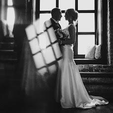 Wedding photographer Yulya Lilishenceva (lilishentseva). Photo of 02.02.2018