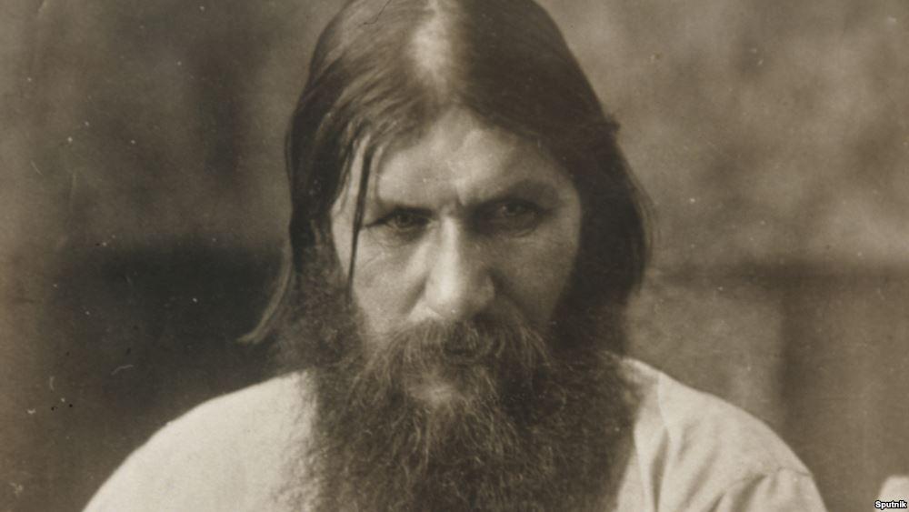 Фотокопия одной из немногих фотографий Григория Распутина