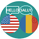Download Translator English to Romanian and vice versa. For PC Windows and Mac