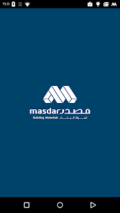 Masdar Building Materials screenshot