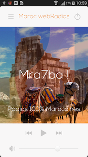 Maroc web radios & FM stations- screenshot thumbnail