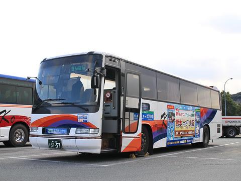 九州産交バス「ぎんなん号」 3158 広川SAにて