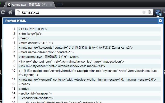 HTML Error Checker