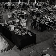 Fotógrafo de bodas Rodrigo Osorio (rodrigoosorio). Foto del 14.11.2018