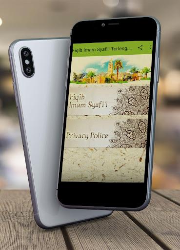 Fiqih Imam Syafi'i Lengkap 1.3 screenshots 1