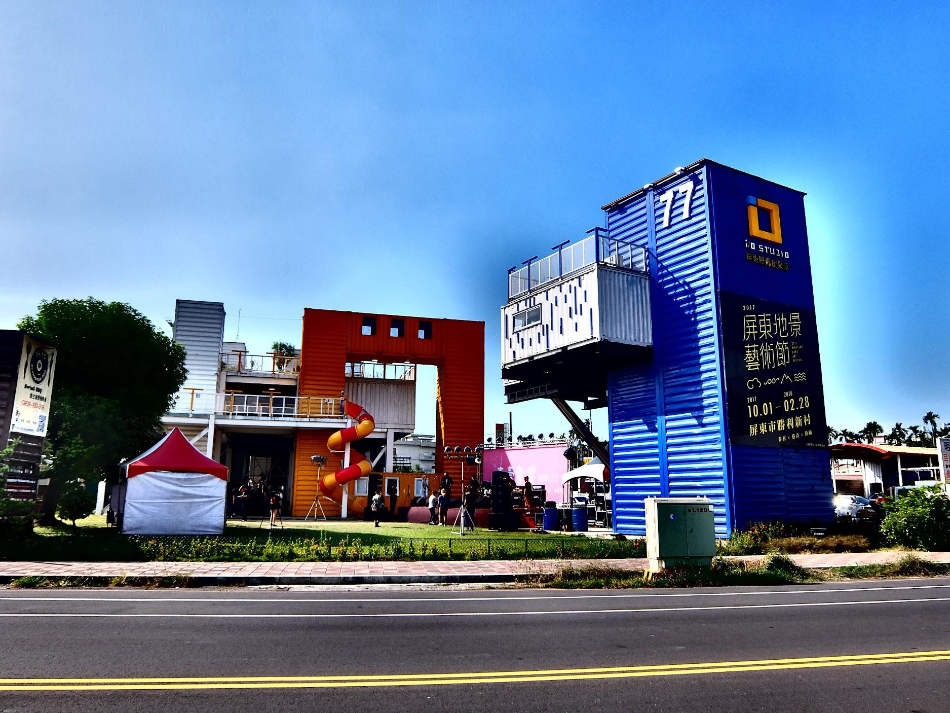彩虹貨櫃屋,屏東勝利路上的新景點,IG打卡熱門景點啊! XD