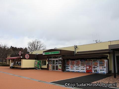 弘南バス「スカイ号」 ・992 紫波SA