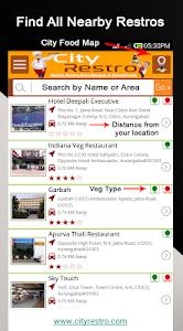 City Restro screenshot 1