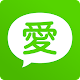 aiai dating 愛愛愛交友站 -Find new friends,chat & date Android apk
