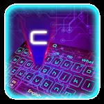 3D Laser Keyboard Yheme