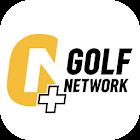 ゴルプラ スコア管理&フォトスコア&ゴルフ動画 - ダウンロード数260万突破のゴルファー定番アプリ icon