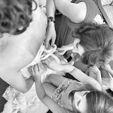 Wedding photographer Evgeniy Nepomnyaschiy (Nepomnyashiy). Photo of 14.06.2016