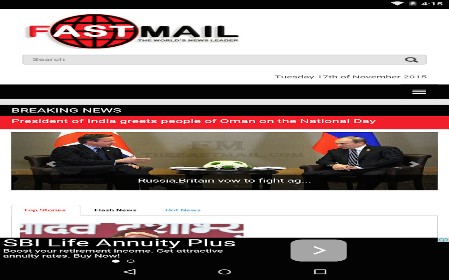 FastMail- screenshot