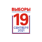 ДЭГ 2021
