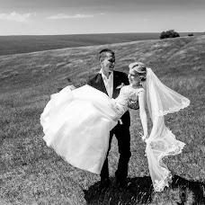 Wedding photographer Olga Timoschuk (PhOlga). Photo of 14.06.2018