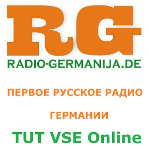 Radio Germanija - Русское Радио Германия APK Download for Android