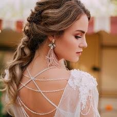 Wedding photographer Ilona Lavrova (ilonalavrova). Photo of 28.10.2018
