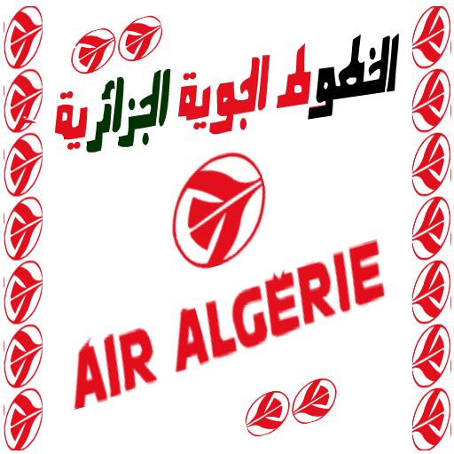 Airalgerie vol