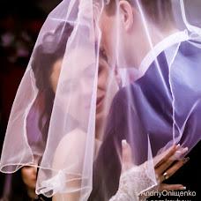 Wedding photographer Andrey Onischenko (arey). Photo of 31.01.2016