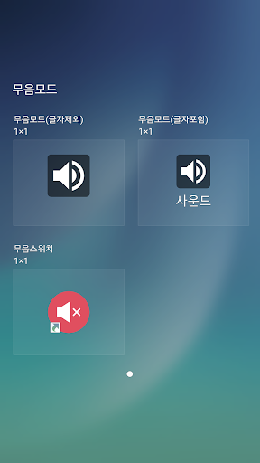 Screenshot for SilentMode (SilentCamera) in Hong Kong Play Store