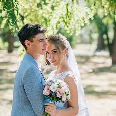 Wedding photographer Elina Tretynko (elinatretinko). Photo of 19.09.2018