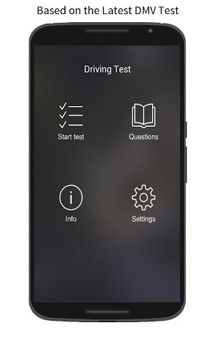 玩免費教育APP|下載California DMV Test 2016 app不用錢|硬是要APP