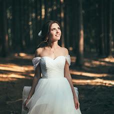 Wedding photographer Natashka Prudkaya (ribkinphoto). Photo of 19.09.2018