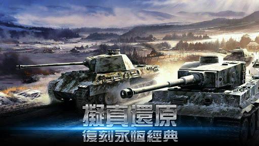 帝國傳奇:坦克大戰-全民對戰回合策略免費遊戲 for PC