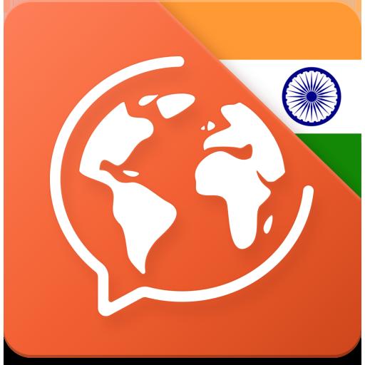 Learn Hindi. Speak Hindi Icon