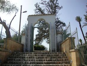 Photo: Sultan tekes entrance/exit