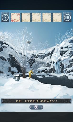 脱出ゲーム 忘れ雪 for PC