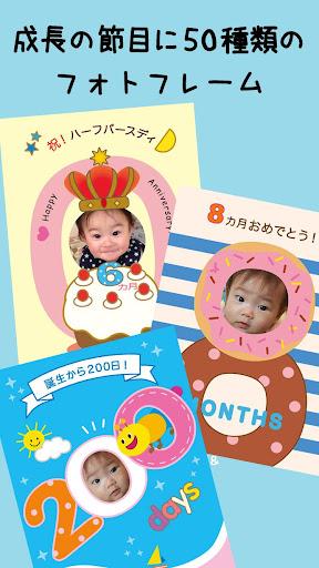 免費下載醫療APP|赤ちゃんの成長を毎日お届け まいにちのたまひよ app開箱文|APP開箱王