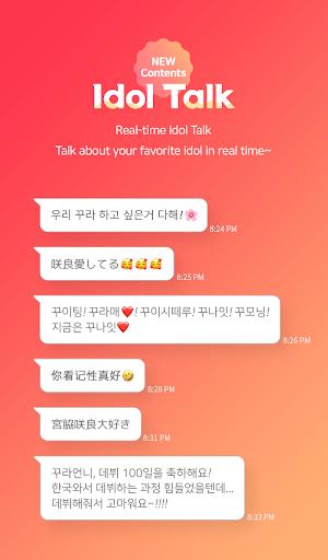 CHOEAEDOL♡ screenshot 5