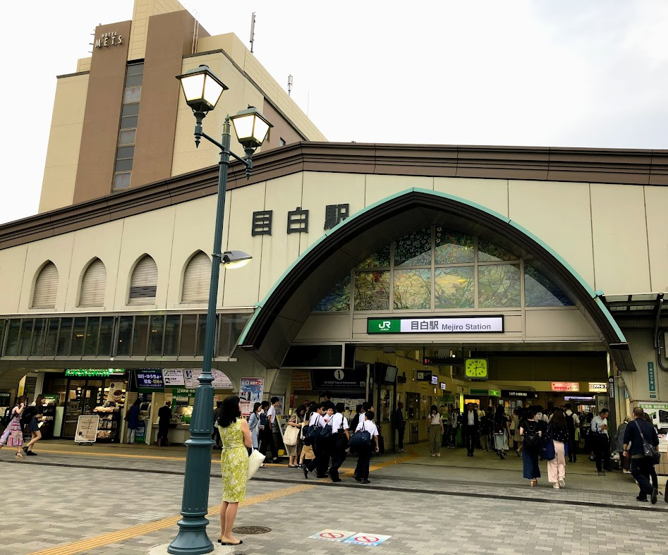 東京 :: [住宿] Richmond Hotel 東京目白 – Doris Blog :: 放空發懶耍廢,亂吃亂買亂花錢=自遊自在=