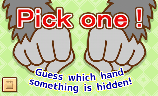 Pick one! (Docchida!?)- screenshot thumbnail