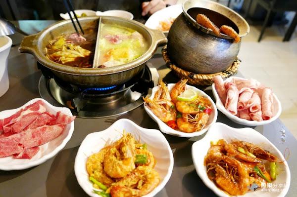 瘋蝦吃到飽- 20幾種蝦料理和鴛鴦麻辣火鍋buffet