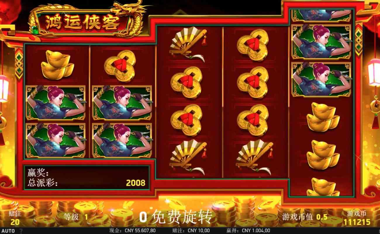 Fortune Rangers by NetEnt online slot casino game