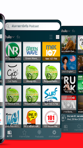radio thailand - radio online screenshot 3