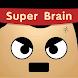 Super Brain - 最強の脳トレ