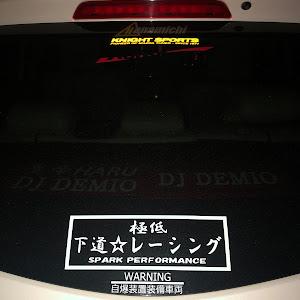 デミオ DJ5AS XDツーリング Lパケのカスタム事例画像 皇帝はる(おしゃれDJクラブ)さんの2019年12月09日21:57の投稿