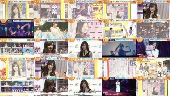 200107 (720p+1080i) はやドキ! 乃木坂46 白石麻衣が卒業!