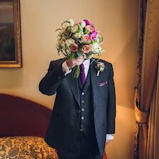 Wedding photographer Vasiliy Blinov (Blinov). Photo of 05.05.2017